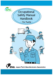 Occupatinal Safety Manual Handbook for paints